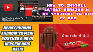 HOW TO INSTALL LATEST VERSION OF YOUTUBE FOR ANDROID TV IN ANY ...