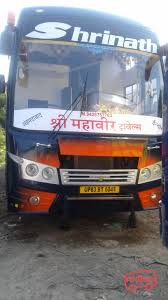 shrinath tours and travel bus