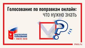 Москва | Новости | Современные информационные технологии обеспечат ...