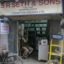 s r seth sons gb road motor