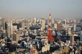 Tokyo Skyline Photos Awl Images