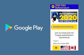 Google Remove 2020 Referendum App From App Store