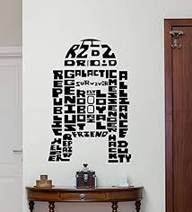 Amazon Com R2 D2 Wall Decal Star Wars R2d2 Droid Robot Character Sste Living Room Wall Decals Lettering Vinyl Sticker Kids Wall Art Design Bedroom Nursery Wall Decor Stencil Wall Mural 76ps Home