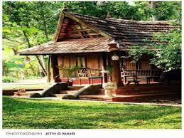 home garden malayalam you
