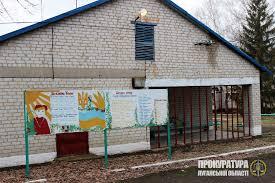 """""""Лісову Галявину"""" передадуть у комунальну власність Марківської місцевої громади"""