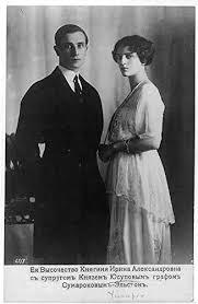 Amazon.com: HistoricalFindings Photo: Felix Yusupov,Princess Irina  Alexandrovna of Russia,Assassin of Rasputin,Russia: Furniture & Decor