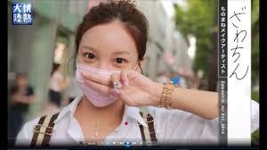 tokyo makeup artist zawachin from