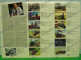 lgb 1996 calendar large format train