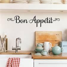 Elegant Script Bon Appetit Wall Quotes Decal Wallquotes Com