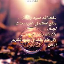 رسائل رمضان 2020 مسجات تهنية رمضان المبارك 1441 صور رمضان 2020