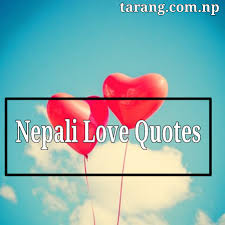 best love quotes in i tarang inc