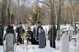 День поминовения всех усопших верных в Новосибирске