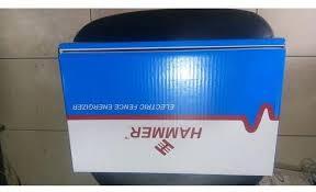 Hammer 630 Electric Fence Machine Price From Jumia In Kenya Yaoota
