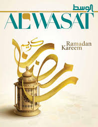 April 2019 Ramadan By Al Wasat Magazine Issuu