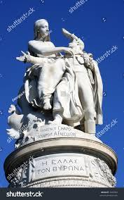 Lord Byron George Gordon Byron Vi Stock Photo (Edit Now) 7674493