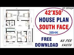 42 x 50 house plans house floor plan