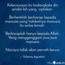 yulianty agustien quotes yourquote
