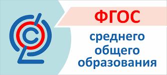 ФГОС - ИМЦРО