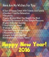 georgetown penang new year quotes for friends happy new year