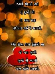 pin by amit chauhan on feelings friends quotes best friend
