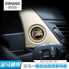 Buy Suitable For Bmw Car With A Key Start Button Decorative Stickers Decorative Diamond Ring Attached To A Key Ring Modified Paste In Cheap Price On M Alibaba Com