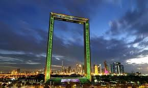dubai frame breaks world record egypt