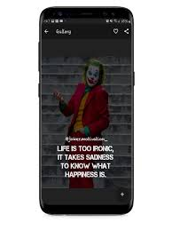joker quotes motivational for android apk