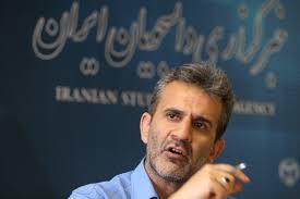 ترویج اخلاق اجتماعی» ؛ شعار سال ۹۷ انجمن مددکاری اجتماعی ایران - ایسنا