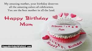 best happy birthday wishes messages quotes for mother mom