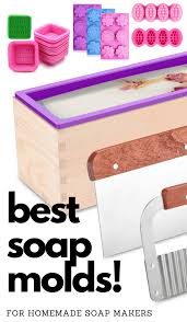 the best homemade soap molds 3 boys