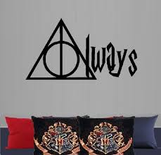 Always Deathly Hallows Harry Potter Wall Decal 12 X 21 That S Geek