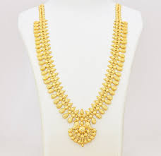 Myra Long Necklace - U031050