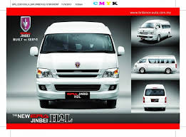 Image result for yangtse van