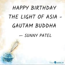 happy birthday the light quotes writings by engineering