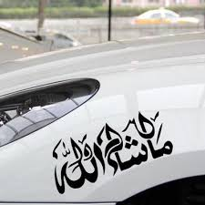 Buy Car Arabic Stickers At Affordable Price From 3 Usd Best Prices Fast And Free Shipping Joom
