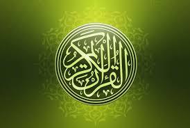 kata bijak islami kumpulan kata mutiara hadist dan al qur an