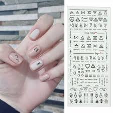 Nail Art Letters