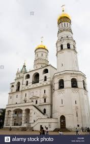 Ivan the Great Bell Tower, Moscow Kremlin complex, Moscow, Russia Stock  Photo - Alamy