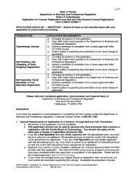 cosmetology license renewal nyc