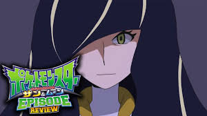 MERGED LUSAMINE! | Pokemon Sun and Moon Anime Episode 53 Review ...