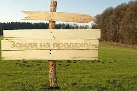На фото: Для обслуживания долгов Украине придется продать землю, автор: VTimoschuk