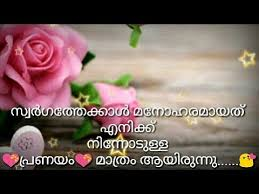 malayalam r tic💜 😘 quotes whatsapp status 😍 malayalam