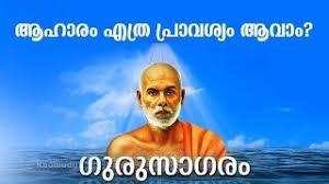 sree narayana guru whatsapp status mp hd video com