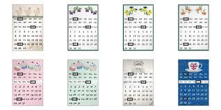 Cupcake Mother Hen Magnetic Calendar Gift Idea For Home Office Kids Bedroom Room