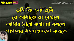 sad love story romantic shayari