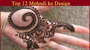 new simple mehndi ki design
