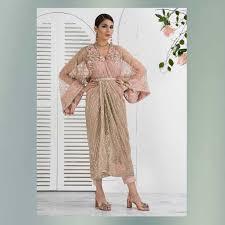 elan luxury pret collection la papillon