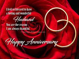 engagement anniversary wishes to husband