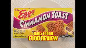 eggo cinnamon toast waffles review