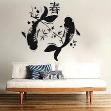 Japanese Koi Fish Wall Decal From Trendy Wall Designs Asian Home Decor Wall Decals Dragon Wall Art